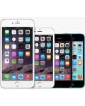 Canada Bell - iPhone Premium Service
